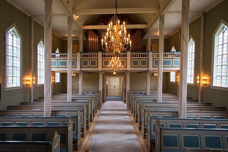 Husnes kyrkje интерьер: фото