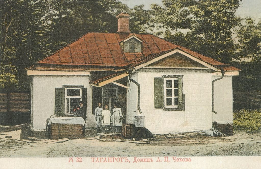 Историческое фото Домика Чехова в Таганроге