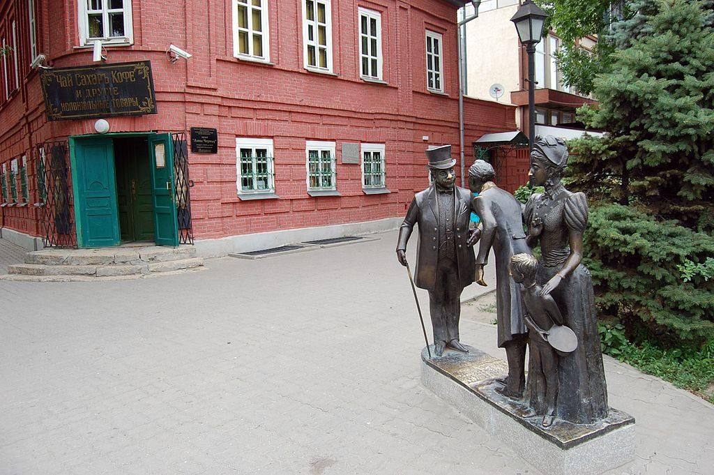 Лавка Чехова в Таганроге