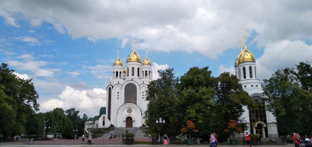 Калининград: Кафедральный Собор Христа Спасителя